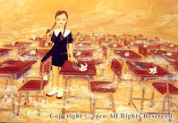 山田詠美 著の小説『風葬の教室』のイメージイラスト