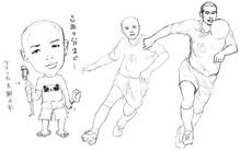 小野伸二と高原直泰似顔絵イラスト制作