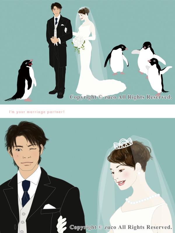 ペンギンウェディングポストカード