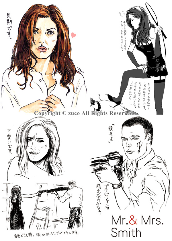 映画『Mr.&Mrs.Smith』似顔絵イラスト制作
