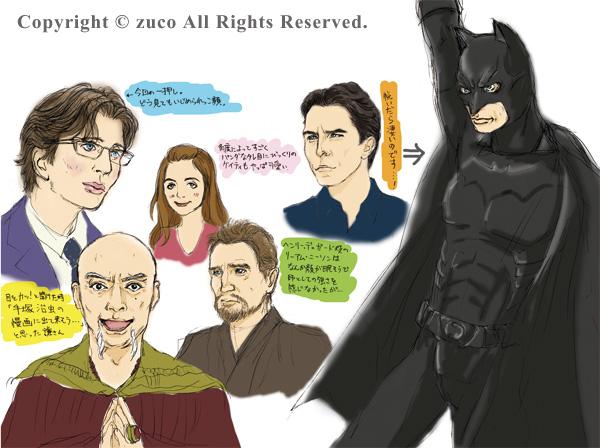 映画『バットマン ビギンズ』似顔絵イラスト制作
